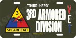 3rd Armored Division Vet Front License Plate - Aluminum